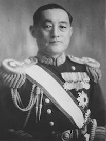 World War II Today: January 14 - Admiral Yonai Mitsumasa