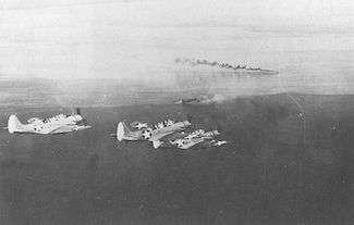 TBD-1 Devastators from USS Yorktown