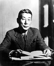 World War II Today: July 31 - Chiune Sugihara (Japanese government photo)