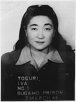 "World War II Today: September 5 - Mug shot of ""Tokyo Rose,"" Iva Toguri D'Aquino, taken at Sugamo Prison on 7 March 1946 (US National Archives)"